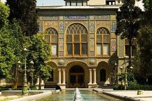 Фотография Дворец Голестан,Иран