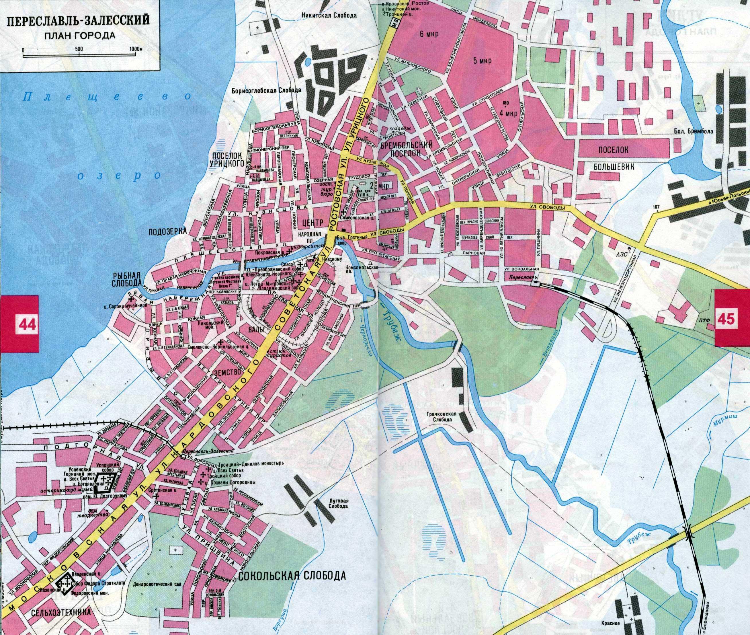 переславль залесский карта картинка итальянец споет