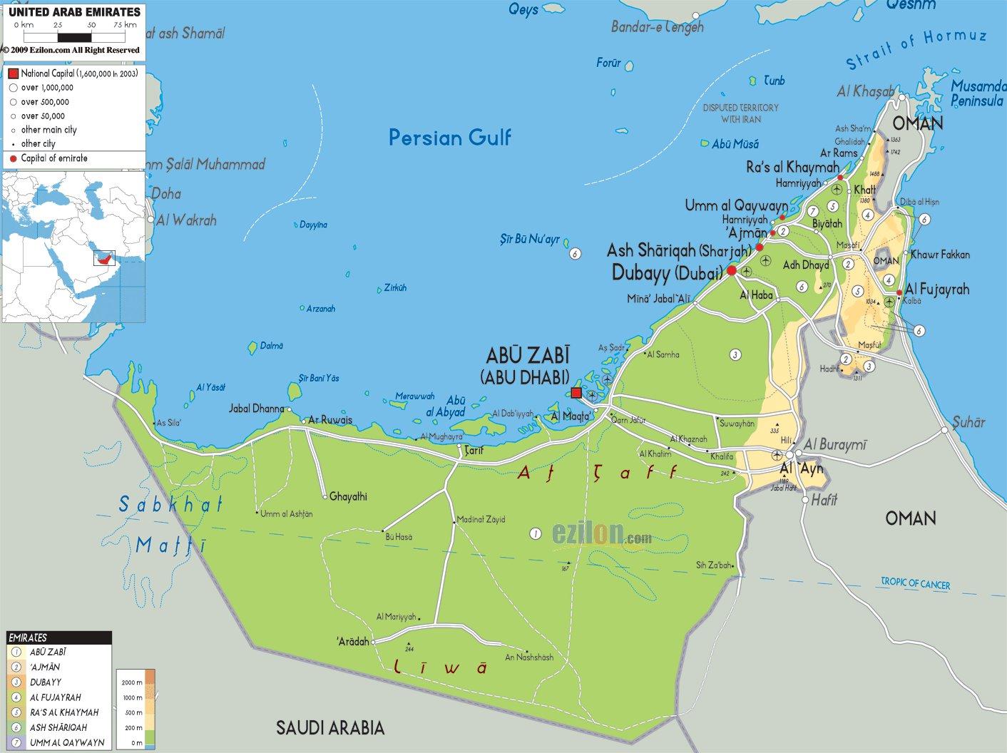 карта арабские эмираты дубай