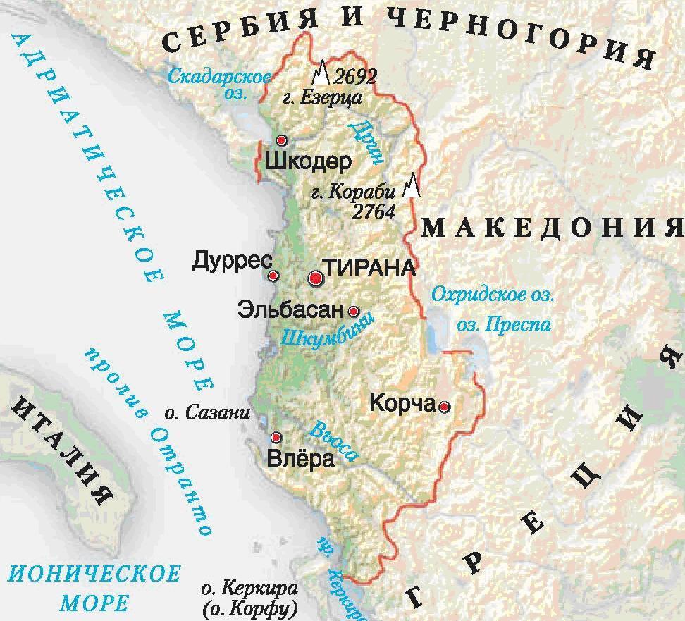 Трансфер Черногория Албания