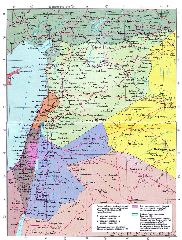 Karty Sirii Podrobnaya Karta Sirii Na Russkom Yazyke S Kurortami I