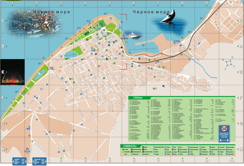 Karty Batumi Gruziya Podrobnaya Karta Batumi Na Russkom Yazyke S