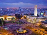 Площадь Мохаммеда V